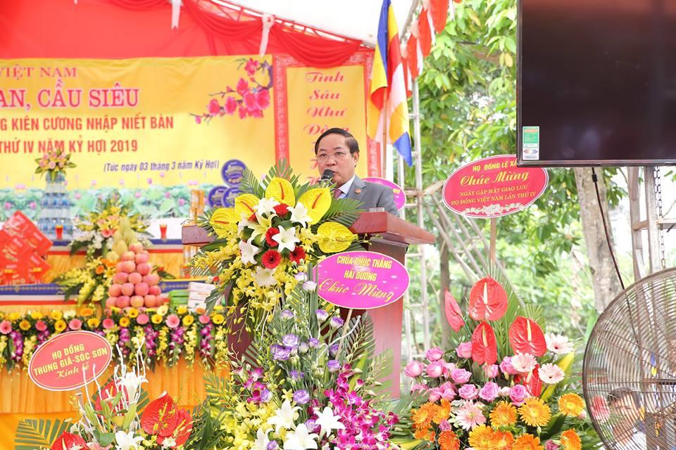 Bài phát biểu khai mạc của P.Giáo sư, Tiến sỹ, Trung tướng Đồng Đại Lộc tại buổi Gặp mặt và giao lưu họ Đồng toàn quốc lần thứ 4 -2019