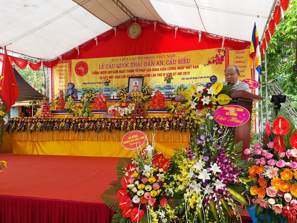 GS.TS.Trung tướng Đồng Minh Tại, Trưởng Ban liên lạc họ Đồng Việt Nam báo cáo hoạt động của họ Đồng tại Lễ cầu siêu năm 2019