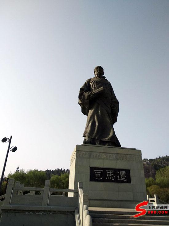 Tượng sử gia Tư Mã Thiên